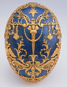 Imperial Tsesarevich Easter Egg of 1912